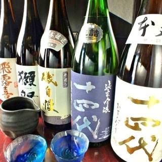 日本酒各種取り揃えてお待ちしております。