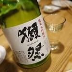 寿司 高瀬 - 獺祭