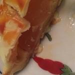 木の花ガルテン - 一押しのアップルパイ