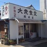 岡田屋 -