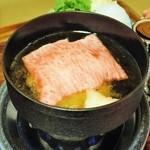 Ishibashi - '16.01霜降りコースの肉
