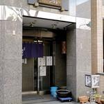 46462685 - 江戸三大蕎麦のひとつ「藪系」の老舗「浜町藪そば」