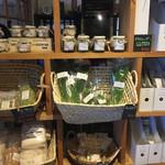 ファームフレアズ - ハーブや野菜を販売しています