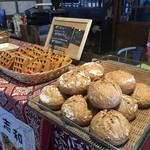 ファームフレアズ - 全粒粉のパン