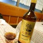 四川家庭料理 珍々 - 201601紹興酒10年(ボトル)¥2100