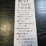 46465080 -
