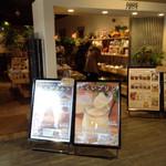 ライフシーズ 赤れんがcafe - 赤れんがカフェ