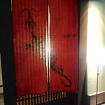 bar 祇園359 -