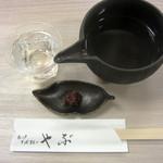 46467016 - 日本酒とそば味噌