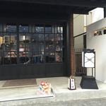 のり蔵 - 店構え(^∇^)
