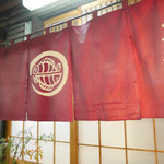 46469654 - 2016/1/9  暖簾〜