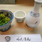 46469657 - 2016/1/9  お酒は松の司、そのまま(これを冷やと言います)