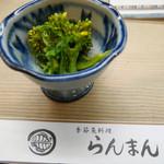 46469660 - 2016/1/9  お通しの菜の花お浸し。辛子醤油和え。