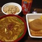 麺吉 どんどん - H.28.1.14.夜 肉カレーうどん 886円税込・かやくごはんセット 400円税込