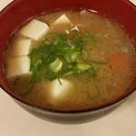 松屋 - 豚汁(特別価格)100円