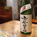 あめこや - 「鳳凰美田 」辛口純米瓶燗火入れ 2015年11月
