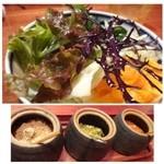 イル・フェ・ソワフ - お通しの野菜サラダ・・・お会計から逆算すると400円程度かしら。 ◆卓上には「柚子胡椒」「カレー塩」「一味唐辛子」が置かれています。