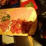 フレスコバルラディカル - お肉(生ハム)の盛り合わせ