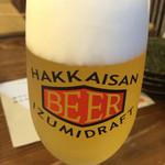 みやこわすれ - 八海山ビール