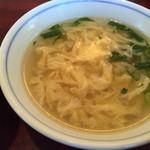牡丹苑 - 相方 卵スープ