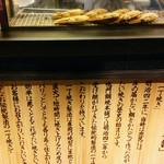 鳴門鯛焼本舗 - (2015.12)