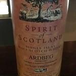 ブルーラベル - 3杯目:ARDBEG, 1996 47% SPIRIT OF SCOTLAND