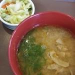 すき家 緑区鳴海店 - とん汁おしんこセット