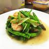 金針菜と海老