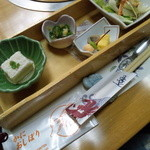 浜松 甲羅本店 - 先付