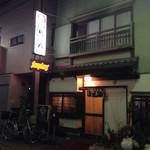 竹八 - これが居酒屋の竹八