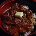 46492601 - (2016年1月)お年玉価格のビフテキ丼