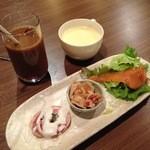 イタパン - 前菜3種