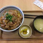 46495701 - ジンギスカン丼880円