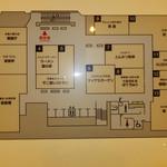 ラーメン龍の家 -