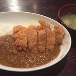 居酒屋 梵蔵 - チキンカツカレー