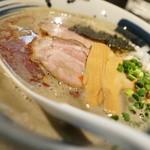 らー麺 山さわ - カラニボ鶏白湯