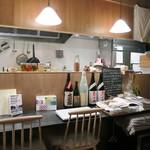 ふじわら - カウンター、キッチン