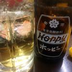 だるま - ホッピー(^^)