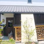 石窯Pizza クープ ドゥ シナモン - 入り口