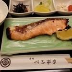 46500650 - 銀鮭粕漬け 2016.1