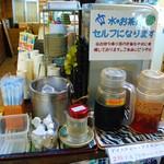 さしみ亭 - ランチタイムはアイスティーやコーヒーが無料