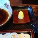 46502109 - てっぺんは柚子
