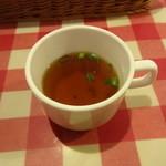 46504815 - スープ
