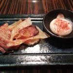 つくしんぼう - えいヒレの炙り(537円)