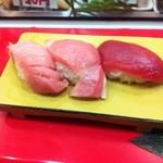 さくら寿司 - 本マグロの三点盛合せ