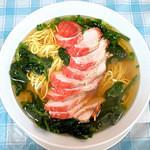 広東料理陽香園 - 叉焼湯麺