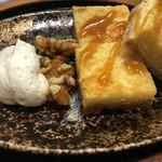 えんがわカフェ - メープルチーズケーキ 500円
