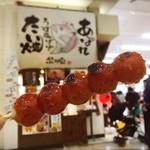 米乃家 - 料理写真:毎週ここのみたらし食べてるわぁꉂꉂ(ᵔᗜᵔ*)