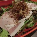 炙り炉端 山尾 - 伊都ハムと伊都の根菜サラダ:880円