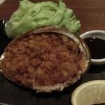 炙り炉端 山尾 - アワビのクリームコロッケ:980円